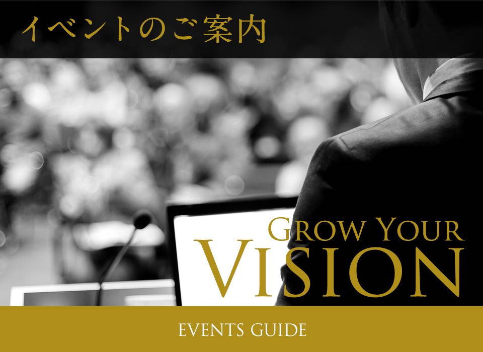 grow your vision